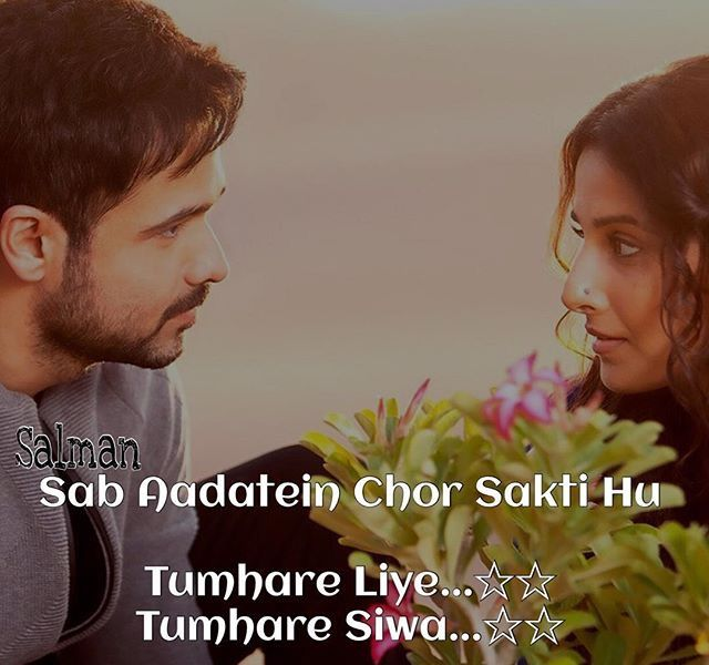 17 Best Images About Romantic On Pinterest: 17 Best Images About Shayari On Pinterest