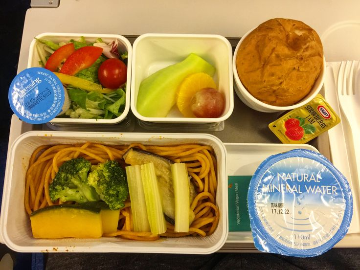 It's Cathay Pacific vegetarian meals enroute from Tokyo, Japan - Hong Kong. It's lunch in the sky around December 2017.