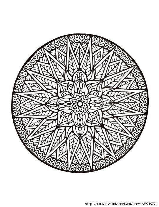 Mystical Mandala Coloring Book