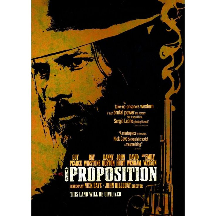 The Proposition (