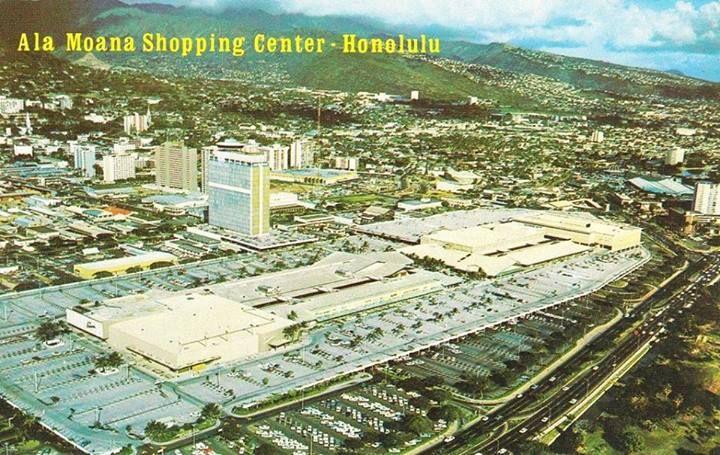 The Ala Moana Mall Sears in Honolulu!