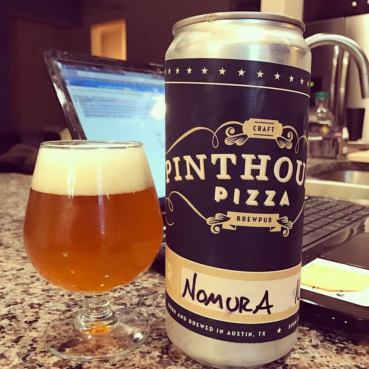 Nomura Imperial Electric Jellyfish By Pinthouse Pizza Brewpub Dankness At Its Finest Grapefruit And Tangerine Notes Create A Brew Pub Craft Beer Brewing