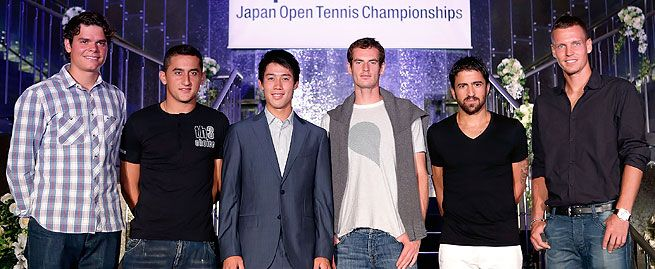 Japan Open Tennis Championships 2012