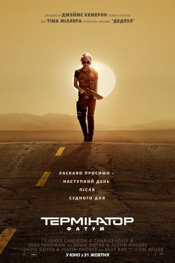Descargar Terminator Dark Fate 2019 Pelicula Completa Ver Hd Espanol Latino Online Terminator Bioskop Film