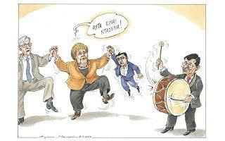 Πολιτική γελoιογραφία: Νταούλια...!