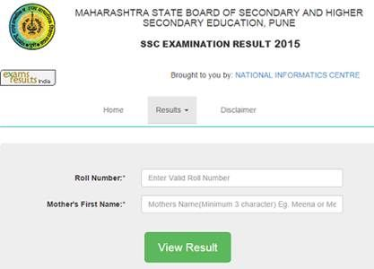 SSC Result 2015, www.mahresult.nic.in, mahresult.nic.in 2015, www.mahresult.nic.in 2015, mahresult.nic.in, Check Online 10th Results, Class X Results, 10th Class