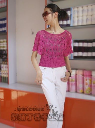 Crochetemoda: Blusas: Crochet Blouse, Wearable Crochet, Blusa Pink, Blouse, Pineapple Blouses, Crochet Blouses, Crochet Tops, Crochet Patterns, Crochet Clothing