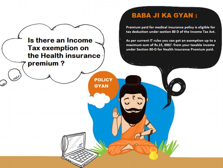 #babajikagyan - do you know? is there an #income #tax exemption on the #healthinsurance #premium ?