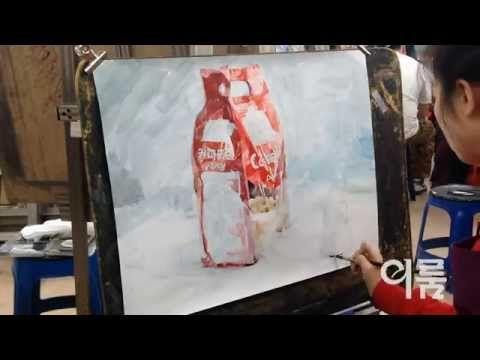 홍대앞 이룸미술학원 정물수채화 - YouTube