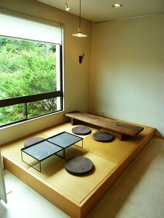 i like these tables for the tatami room