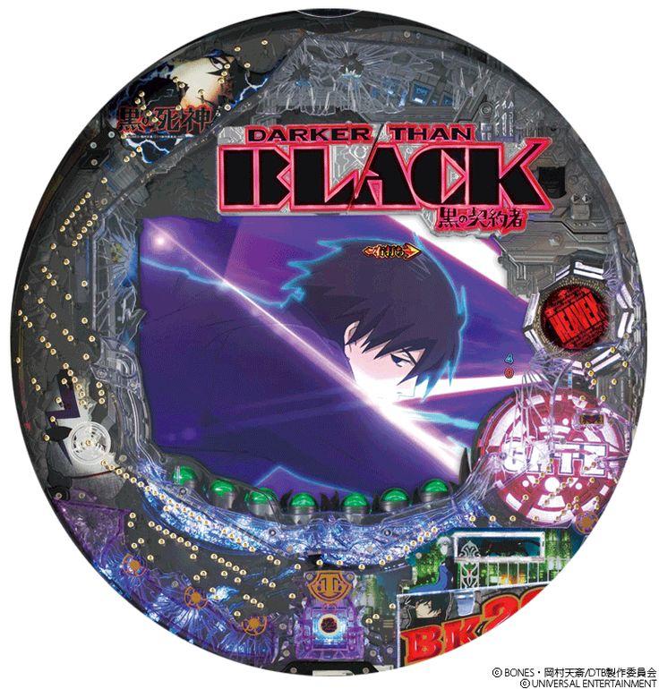 CRダーカーザンブラック -黒の契約者-(メーシー)の盤面・筐体画像
