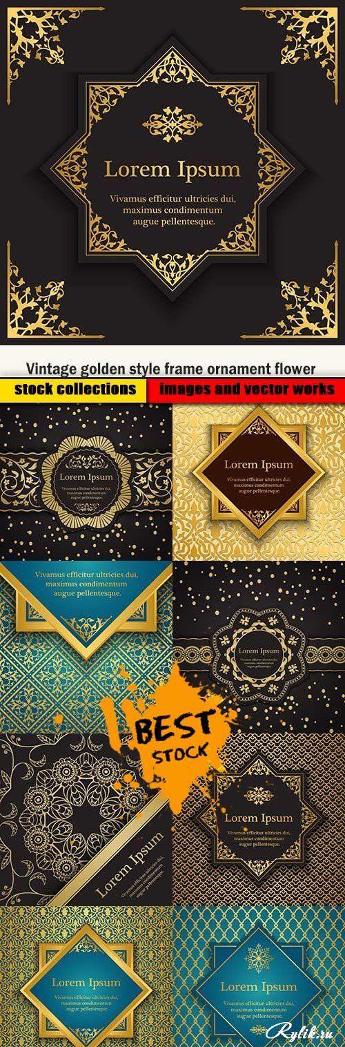 Винтажные фоны с золотыми рамками, цветами и орнаментами вектор. Vintage golden style frame ornament flower