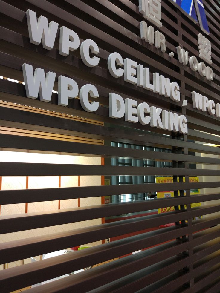 WPC Timber Tubes for Trade Show construction # ...