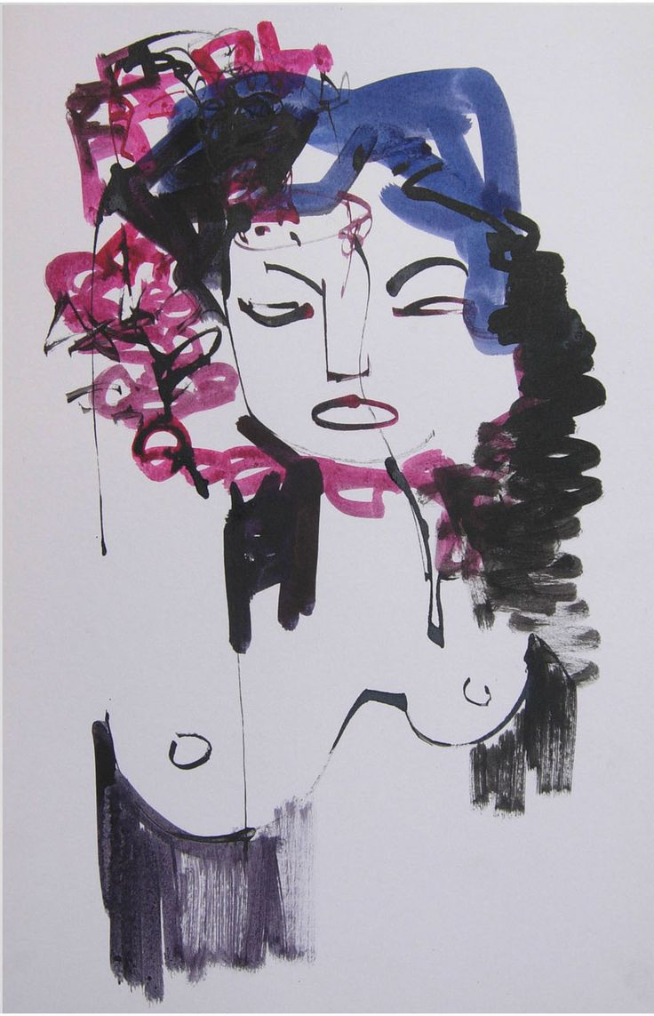 """BEAUTY"" Ink painting by Sukanta Chowdhury, the young sculptor from West Bengal has got his inner vision to view the world. He has broken the niche of conservatism, cloys of chauvinism and has created new beginnings of a pure Romantic and fantasized world."