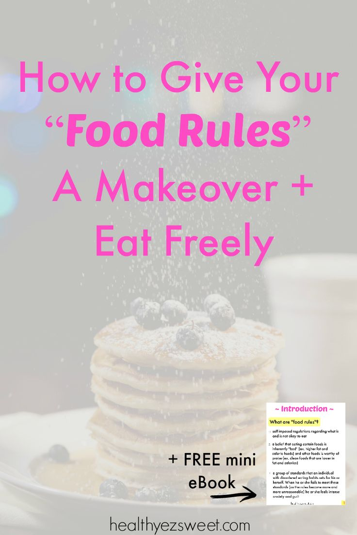 Goodbye food rules, hello food freedom. Download the free eBook today