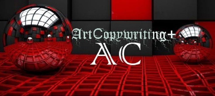 Сотрудничество экспертов. Статья дня на Главной. AC ArtCopywriting+