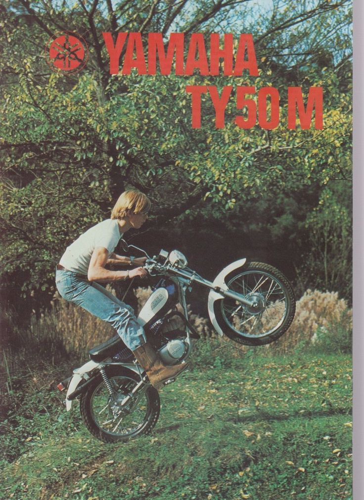 Yamaha Ty 50 M Trial Moped Motorcycle Brochure | eBay