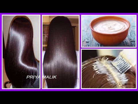 GET SHINY HAIR,SILKY HAIR, SOFT HAIR ,SMOOTH HAIR NATURALLY~ HOMEMADE HAIR MASK FOR DRY DAMAGED HAIR - YouTube
