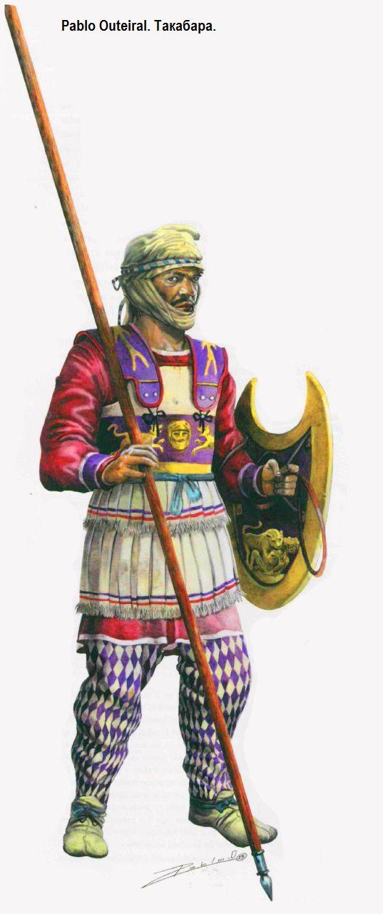 Ancient Persian Soldier Ancient Persian Persian
