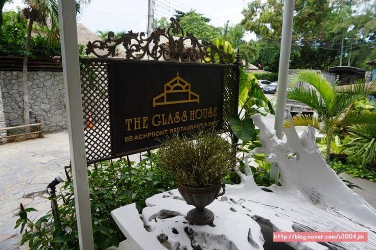파타야 맛집 The Glass House 씨푸드 레스토랑 : 네이버 블로그