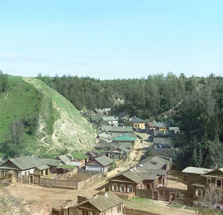 """С. М. Прокудин-Горский. Местечко """"Вершины"""" у г. Тобольска. 1912 год. Эта улица существует по сей день с тем же названием."""