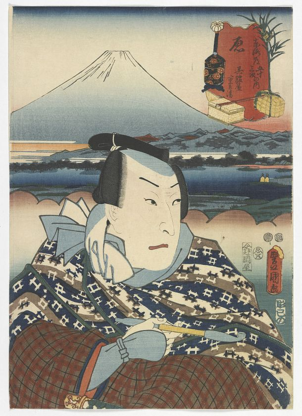 Fifty-Three Stations of the Tokaido: Hara | Utagawa Kunisada | Japan | Woodblock print | 1852 | Edo period | Freer and Sackler | S2004.3.145