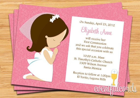 First Communion Invitation for Girl Brown Hair. $14.99, via Etsy.
