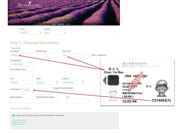 How to enroll with Young Living essential oils if you live in Hong Kong - www.OilyAchievers.com #HongKong #EssentialOils