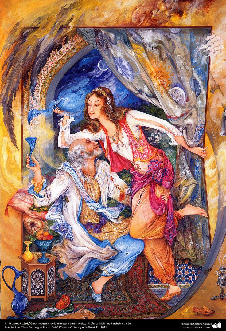En la trampa. 1998 Obras maestras de la miniatura persa; Artista Profesor Mahmud Farshchian, Irán