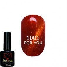 Гель лак Красный, кошачий глаз FOR YOU № 1001