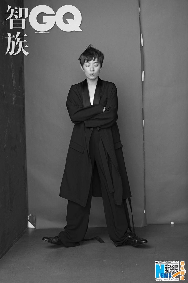 Sun Li graces fashion magazine | China Entertainment News