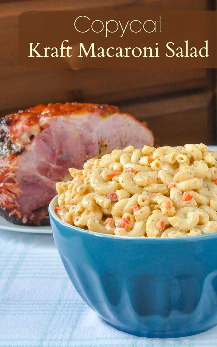 Copycat Kraft Macaroni Salad - a recipe for those who miss the discontinued boxed macaroni salad mix from Kraft. This recipe replicates the garlic and herb flavours and adds a little fresh red pepper too.