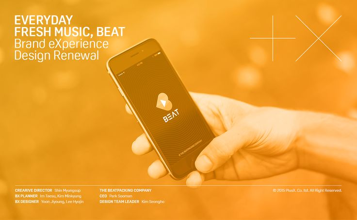 EVERYDAY FRESH MUSIC, BEAT Brand eXperience Design on Behance