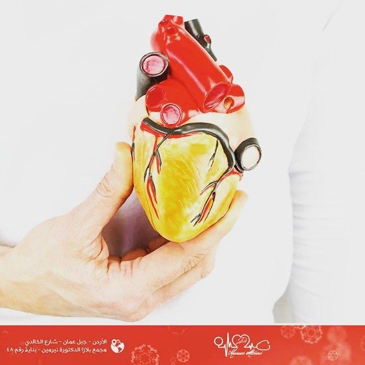 ما هي الذبحه الصدريه Heart Health Cardio Clinic