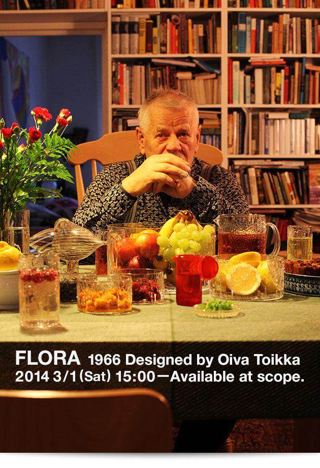 iittala (イッタラ) / Flora(フローラ)