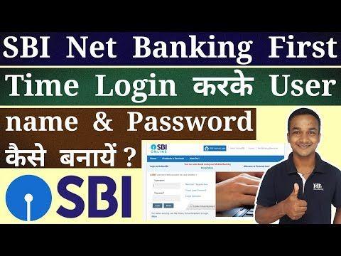 Sbi Net Banking First Time Login Process Create Username Login Password Profile Password In Hindi Sbi Internet Banking First Time Login Kaise Kare Problem