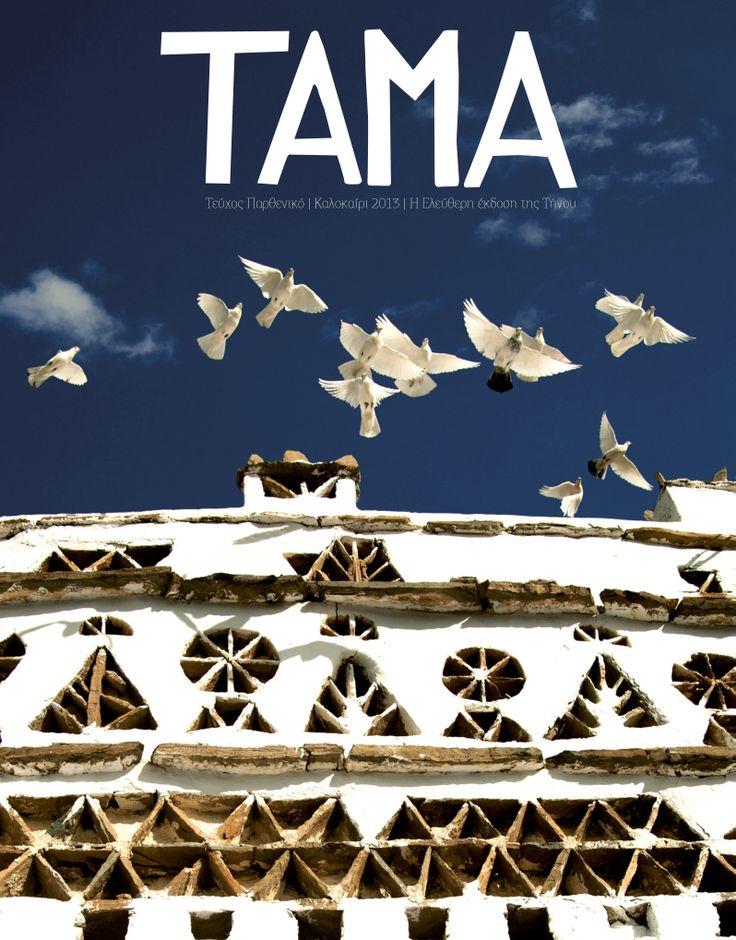 Tinian press mag cover