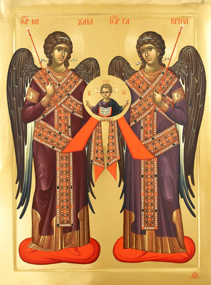 The Lord with Holy Archangels Michael and Gabriel (Nov 8)