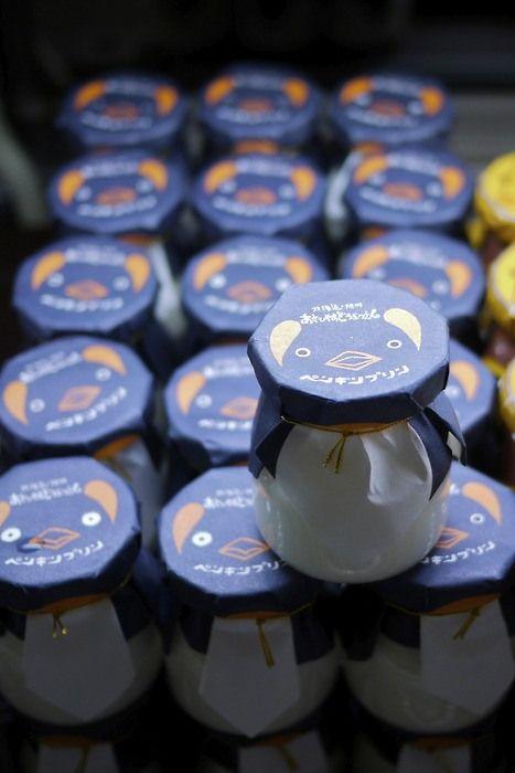 旭山動物園的企鵝布丁 包裝 | MyDesy 淘靈感