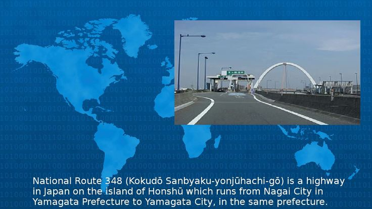 Wikipedia -  Japan National Route 348