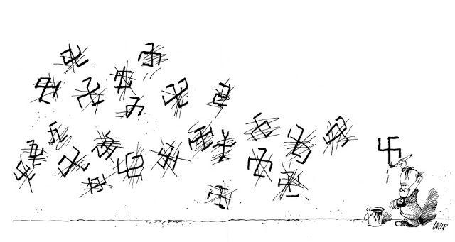 Bado le blog mes dessins pr f r s 14 loup humor hg for Dessin minimaliste