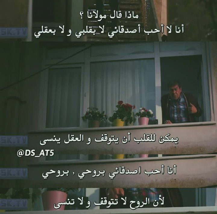 اقتباسات Ds At5 Twitter Funny Study Quotes Iphone Wallpaper Quotes Love Funny Arabic Quotes