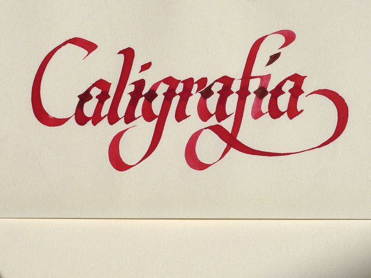 Caligrafía (by xelo garrigós) | Must be printed