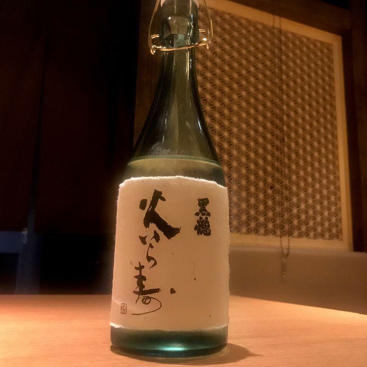 黒龍 火いら寿   精米の黒龍シリーズの中でも最高級の1本 上質な香りはまさに大吟醸酒の最高峰です みずみずしく軽快な生酒で 黒龍ファンにはたまらない1本 . 美味しいお料理と共に一杯いかがでしょうか . こちらメニューに掲載してない 限定酒で数に限りがございます ご予約はお早めに      #福井 #越前ガニ #大阪#北新地 #はれや別邸 #日本料理#和食 #蟹#カニ#ズワイ蟹 #大阪グルメ #関西グルメ #季節野菜 #旬のお魚 #のどぐろ #日本酒 #火いら寿 #限定酒 #銘酒 #japan#osak#japanesefood#crab#instafood#dinner#yummy#delicious#follow