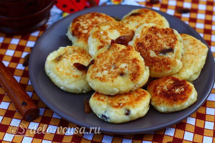 Сырники с изюмом и манкой #сырники #манка #рецепты #деловкуса #готовимсделовкуса