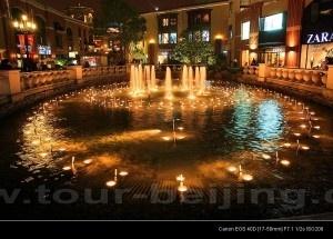 Shop: Solana Mall (Zara, Zara Home, H)