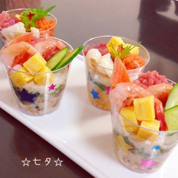 七夕☆カップ寿司