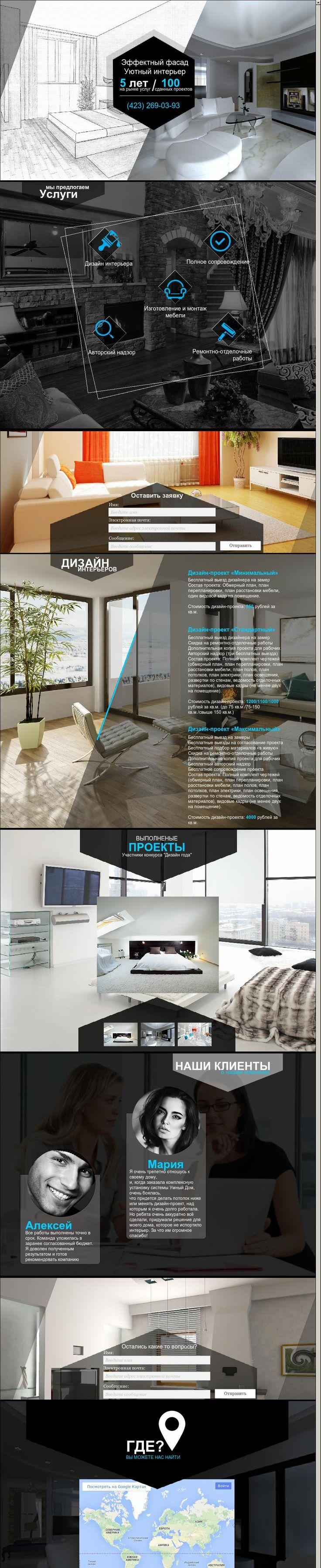 my job web design Дизайн my job web design and my job web design