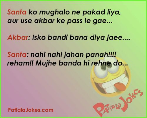 akbar birbal jokes, santa banta jokes, funny images, funny jokes