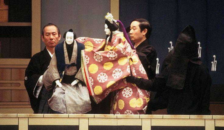 Bunraku Theater | Little Things Matter...: National Bunraku Theater